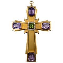 Birks Canada Large Diamond Peridot Amethyst Gold Locket Compartment Cross
