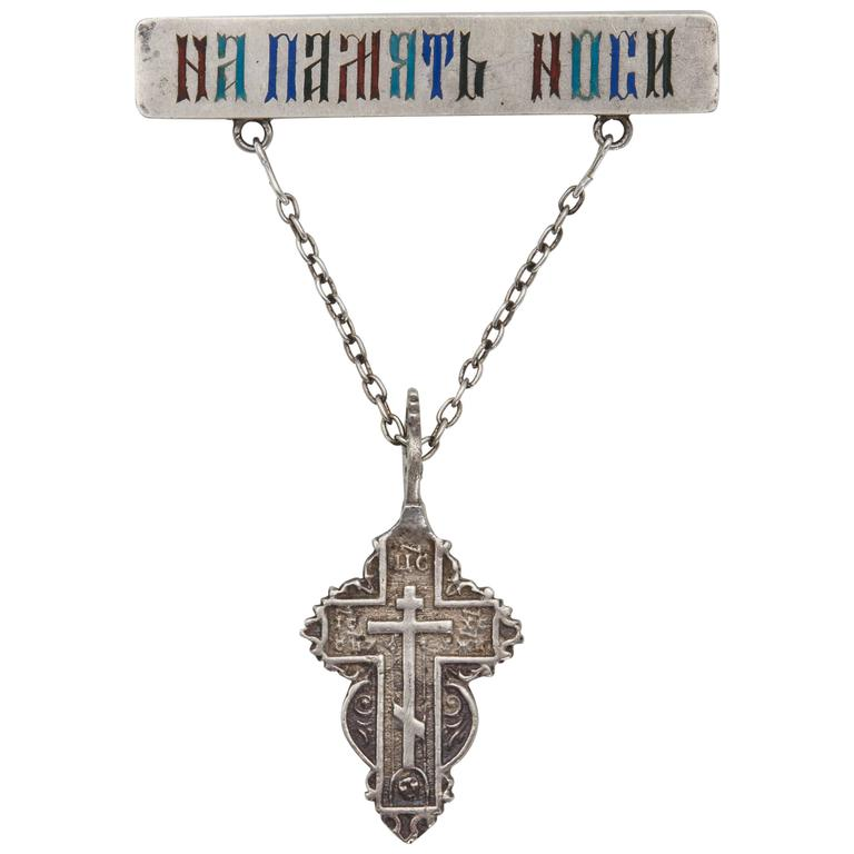 Russian Silver Enamel Pin Suspending an Old Believers Cross