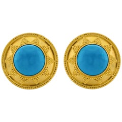 Turquoise Studs-22 Karat Granulated Yellow Gold