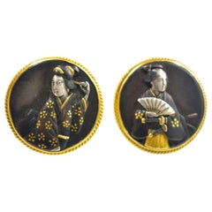 Antique Shakudo Earrings