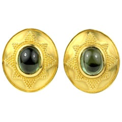 Julius Cohen 22 Karat Granulated Gold and Green Tourmaline Earrings