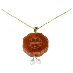 Chinese Red Carved Jade Pendant with Two Pearl Drops on Yellow Gold Necklace