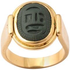 Jasper Scarab Set in Art Deco Rotating Ring