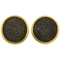 1970s Bulgari Ancient Persian Coin Yellow Gold Earrings Bvlgari