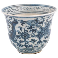 Late 19th Century China Porcelain Dragoon Cup
