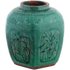 19th Century China Porcelain Brush Washer