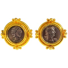 Elizabeth Locke 19 Karat Yellow Gold Ancient Coin Earrings