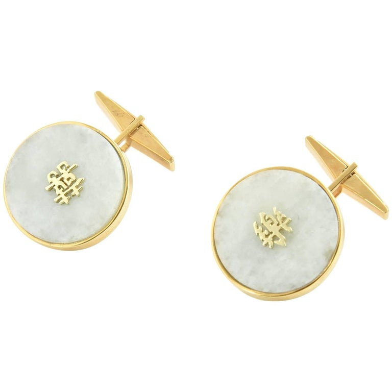1950s Chinese Jade and Yellow Gold Cufflinks