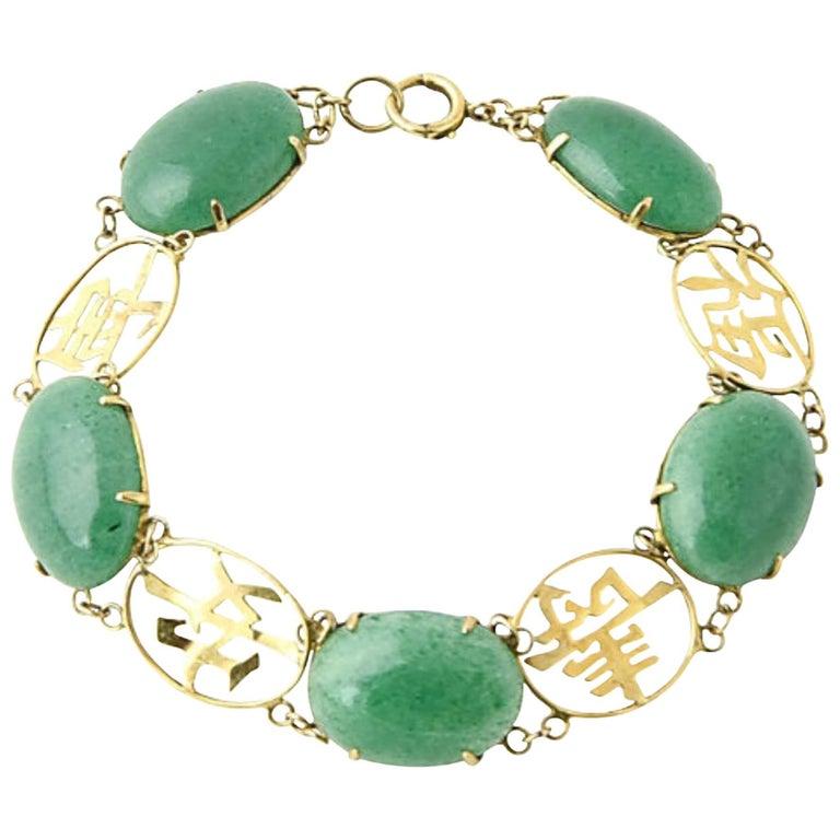 Chinese Gold Characters Aventurine Quartz Gold Bracelet