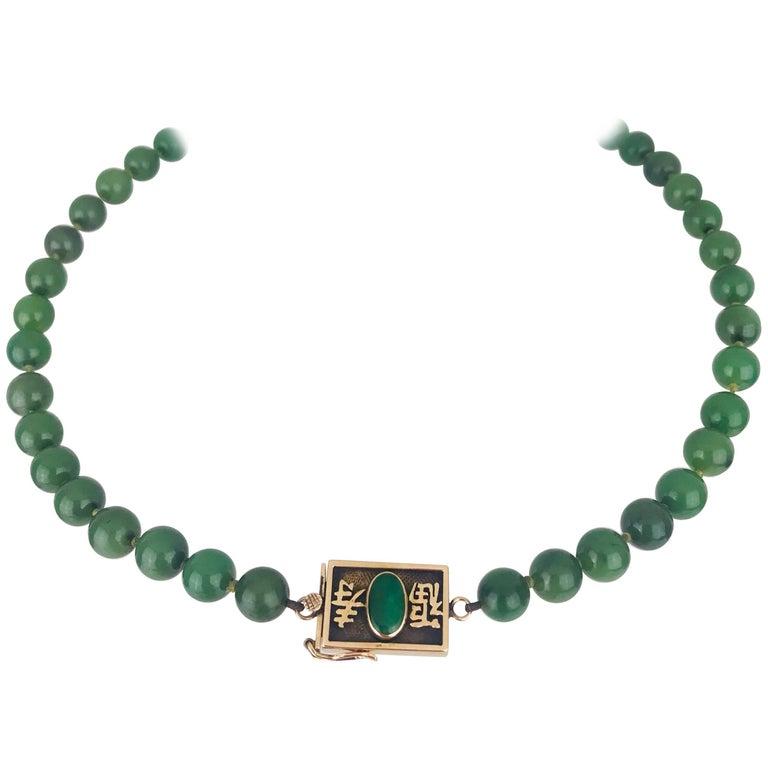 Nephrite Jade, Chinese 14 Karat Gold Necklace Modern, circa 1920s
