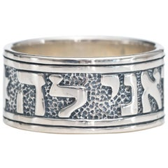James Avery Song of Solomon Band Sterling Silver Wedding Ring