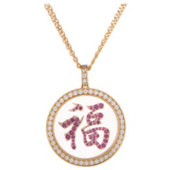 Fortune Women's 18 Karat Gold Full Diamond and Ruby Pave Round Pendant Necklace