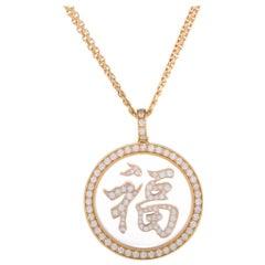 Fortune 18 Karat Yellow Gold Full Diamond Pave Round Pendant Necklace