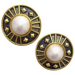 Leo de Vroomen 18 Karat Yellow Gold Gunmetal Enamel and Mabe Pearl Clip Earring