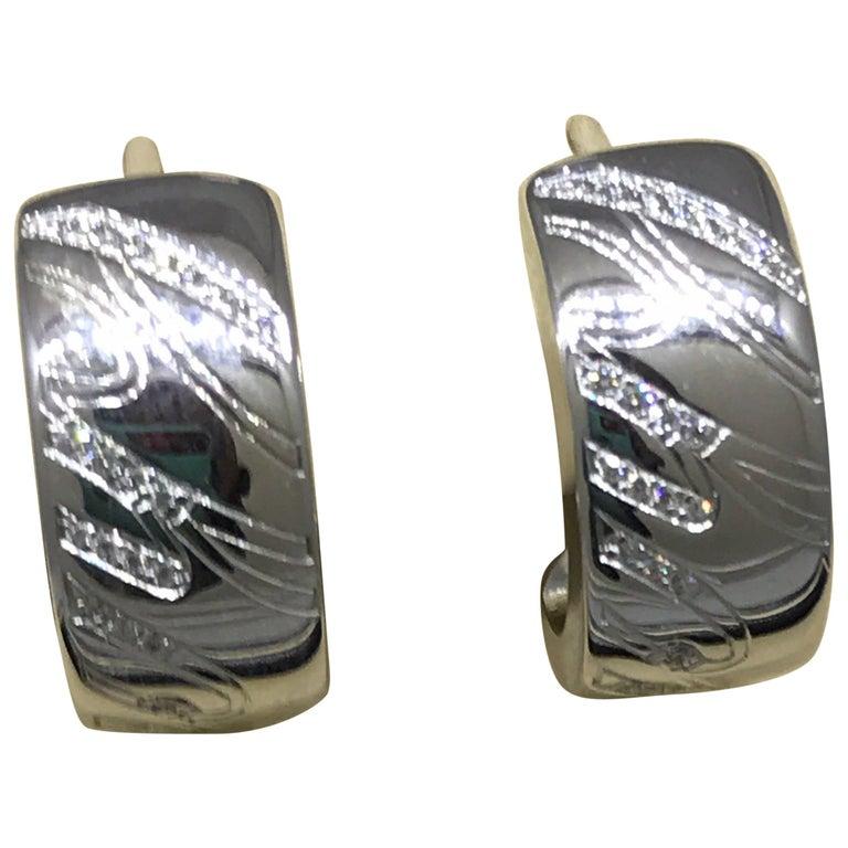 Chopard Chopardissimo 18 Karat White Gold and Diamond Earrings 83/7031-1002