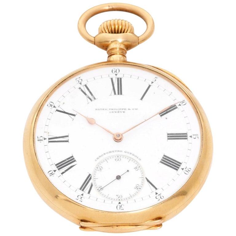 Patek Philippe Yellow Gold Vintage Gondolo Open Face Manual Pocket Watch