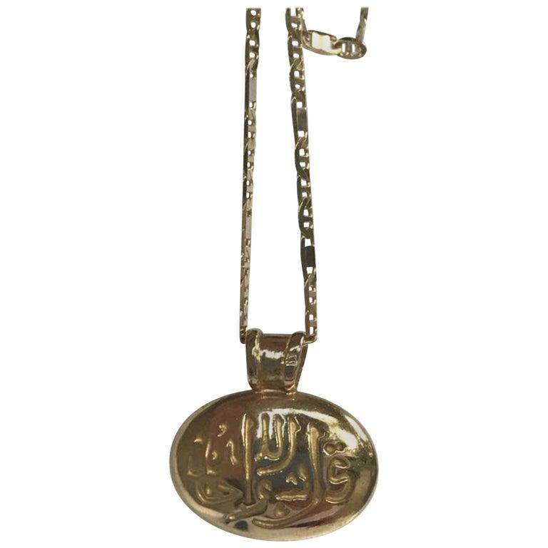 Gold 18 Karat Handmade in Cairo Necklace