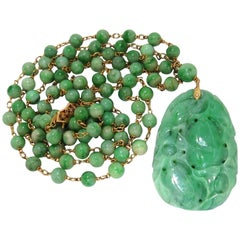 GIA Natural 210 Carat Jade Bead Necklace and No Enhancements