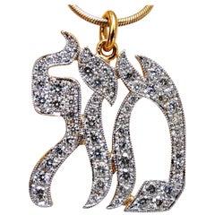 """1.60 Carat Natural Diamonds Hebrew Nameplate Necklace """"Mazal"""""""