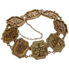 Antique 14 Karat Chinese Gold Bracelet with Writings, Inscriptions, Wisdoms