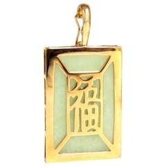 Hong Kong 14 Karat Light Green Jade Pendant