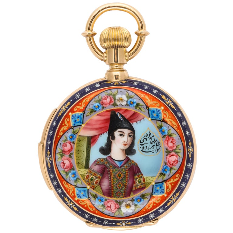 Royal Pocket Watch for Iranian Royalty For Sale