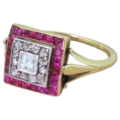 Art Deco Carré Cut Diamond and Ruby Square Cluster Ring, circa 1920