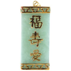 1960s Jade and 14 Karat Yellow Gold Chinese Blessing Pendant