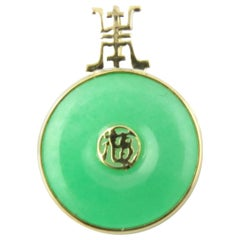14 Karat Yellow Gold and Jade Pendant