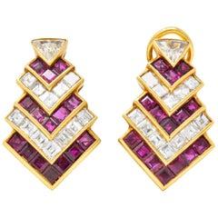 Hammerman Bros, circa 1980s 6.60 Carat Diamond Ruby 18 Karat Gold Ear-Clips