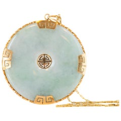 1950s Jade Disc Good Luck Necklace with 14 Karat Yellow Gold Horse Bit Chain