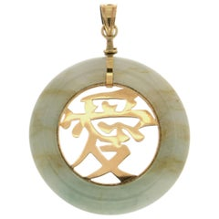 Yellow Gold 14 Karat Jade Pendant Necklace