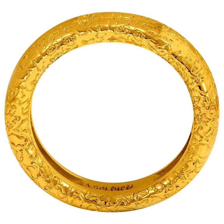 Alex Soldier 18 karat Textured Gold Band
