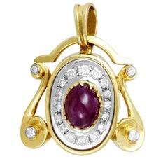Ilias Lalaounis 18 Karat Yellow and White Gold Diamond and Ruby Pendant