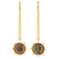 Dubini Empires Ancient Bronze Coin 18 Karat Yellow Gold Earrings