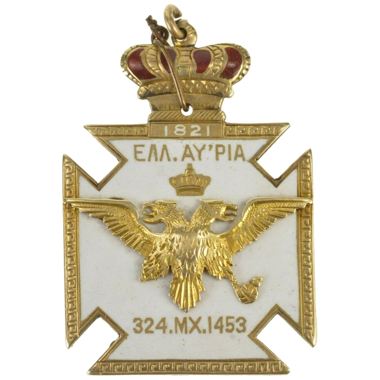 1912-1914 Greek Military Medal Enamel Gold Pendant