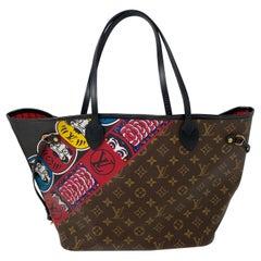 Louis Vuitton Kabuki Neverfull Bag