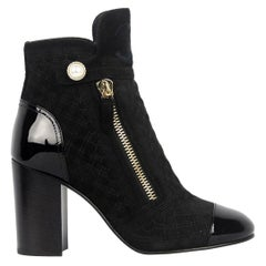 Chanel CC Patent Leather Trimmed Quilted Suede Ankle Boots