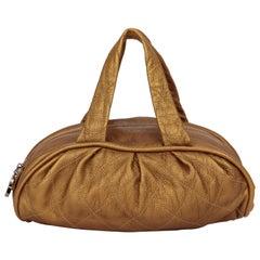 Chanel Le Marais Bronze Soft Leather Handbag