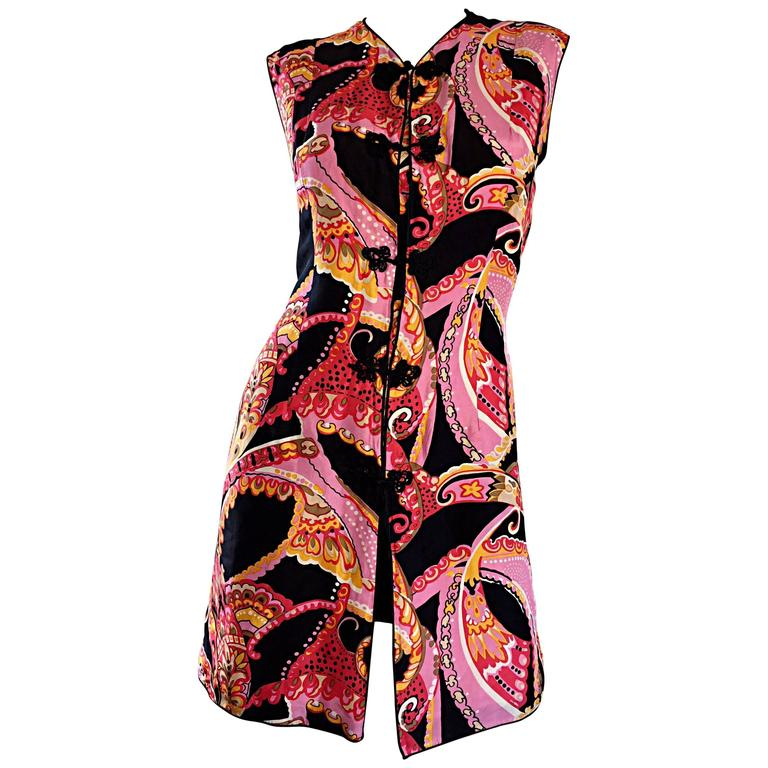 1960s 60s Psychedelic Asian Themed Colorful Mod Long Silk Vest or Mini Dress  1