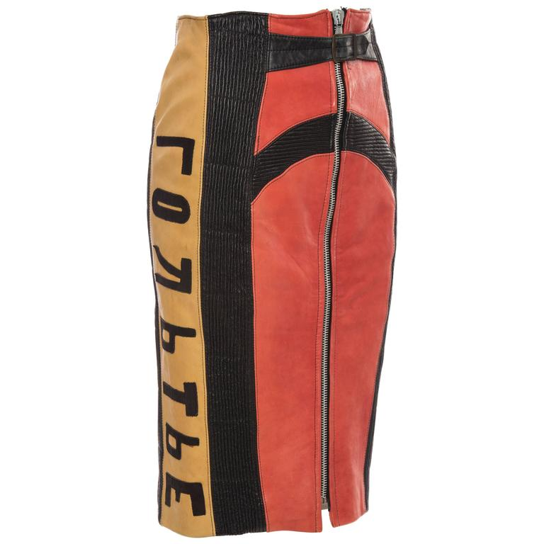 Jean Paul Gaultier 'Russian Constructivist' Leather Skirt, Autumn - Winter 1986 For Sale