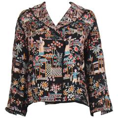 1940's Black Silk Jacket with Chinese Garden Scene Embroidery