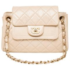 Chanel Beige Quilted Leather Sac Class Rabat Bag