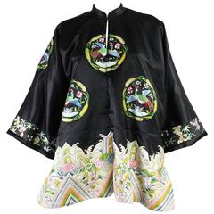 1930's Chinese Embroidered Silk Jacket