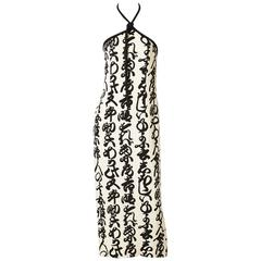 Hanae Mori Halter Neck Evening Dress
