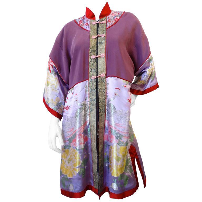 1960s Asian Silk Jacket