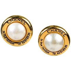 Chanel Vintage Gold Black Iridescent White Faux Pearl Logo Clip On Earrings