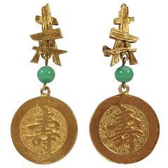 1970s Kenneth Jay Lane Asian Inspired Dangle Earrings