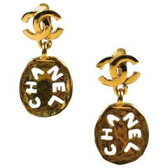 Chanel Gold Tone Hammered 'CC' Logo Cut Out Drop Dangle Clip On Earrings