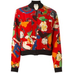 Chanel Silk Red printed Bomber Jacket